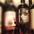 【見て!このワイン】ラベルのインパクトがあまりにも印象的なスペインワイン「オノロベラ」を入荷。